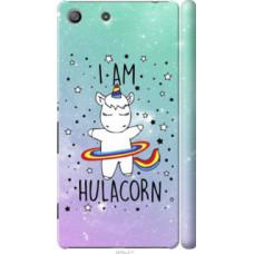 Чехол на Sony Xperia M5 E5633 I'm hulacorn (3976c-217)