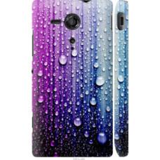 Чехол на Sony Xperia SP M35H Капли воды (3351c-280)