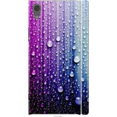 Чехол на Sony Xperia XA1 G3112 Капли воды (3351c-964)