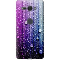 Чехол на Sony Xperia XZ2 Compact H8324 Капли воды (3351u-1381)