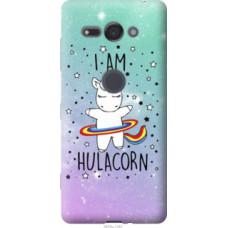 Чехол на Sony Xperia XZ2 Compact H8324 I'm hulacorn (3976u-1381)
