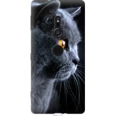 Чехол на Sony Xperia XZ2 H8266 Красивый кот (3038u-1378)