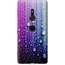 Чехол на Sony Xperia XZ2 H8266 Капли воды (3351u-1378)