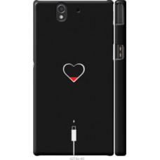 Чехол на Sony Xperia Z C6602 Подзарядка сердца (4274c-40)