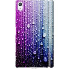 Чехол на Sony Xperia Z5 Premium E6883 Капли воды (3351c-345)