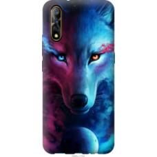 Чехол на Vivo V17 Neo Арт-волк (3999u-1764)