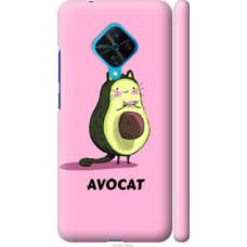 Чехол на Vivo V17 Avocat (4270c-1819)