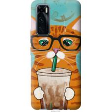 Чехол на Vivo V20 SE Зеленоглазый кот в очках (4054u-2128)