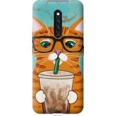 Чехол на Vivo X27 Pro Зеленоглазый кот в очках (4054u-1772)
