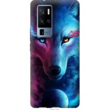 Чехол на Vivo X50 Pro Plus Арт-волк (3999u-2056)
