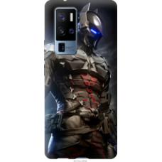 Чехол на Vivo X50 Pro Plus Рыцарь (4075u-2056)