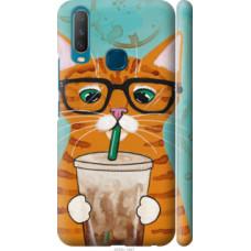 Чехол на Vivo Y17 Зеленоглазый кот в очках (4054c-1447)