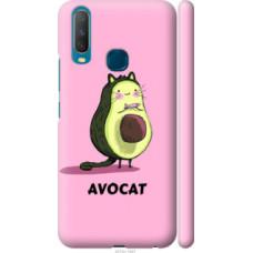 Чехол на Vivo Y17 Avocat (4270c-1447)