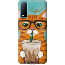Чехол на Vivo Y20 Зеленоглазый кот в очках (4054c-2078)