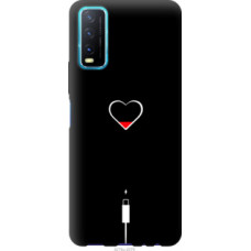 Чехол на Vivo Y20 Подзарядка сердца (4274c-2078)