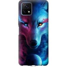Чехол на Vivo Y52S Арт-волк (3999u-2242)
