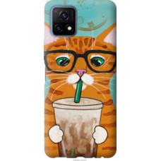 Чехол на Vivo Y52S Зеленоглазый кот в очках (4054u-2242)
