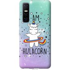Чехол на Vivo Y73S I'm hulacorn (3976u-2159)
