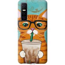 Чехол на Vivo Y73S Зеленоглазый кот в очках (4054u-2159)
