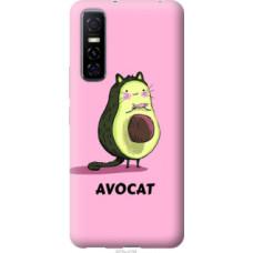 Чехол на Vivo Y73S Avocat (4270u-2159)