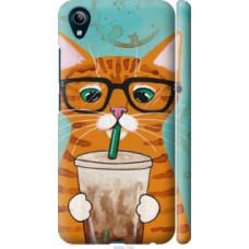 Чехол на Vivo Y91C Зеленоглазый кот в очках (4054c-1762)