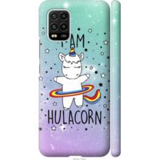Чехол на Xiaomi Mi 10 Lite I'm hulacorn (3976c-1924)