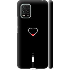 Чехол на Xiaomi Mi 10 Lite Подзарядка сердца (4274c-1924)