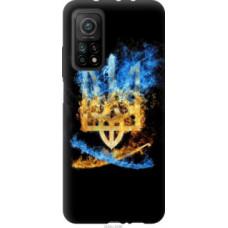 Чехол на Xiaomi Mi 10T Герб (1635c-2096)
