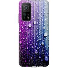 Чехол на Xiaomi Mi 10T Капли воды (3351c-2096)