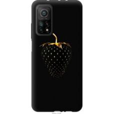 Чехол на Xiaomi Mi 10T Черная клубника (3585c-2096)