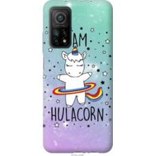 Чехол на Xiaomi Mi 10T I'm hulacorn (3976c-2096)