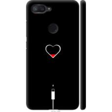 Чехол на Xiaomi Mi 8 Lite Подзарядка сердца (4274c-1585)