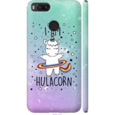 Чехол на Xiaomi Mi 5X I'm hulacorn (3976c-1042)