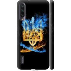 Чехол на Xiaomi Mi A3 Герб (1635c-1737)