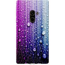 Чехол на Xiaomi Mi MiX 2 Капли воды (3351u-1067)