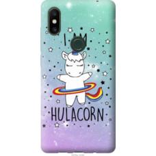 Чехол на Xiaomi Mi Mix 2s I'm hulacorn (3976u-1438)
