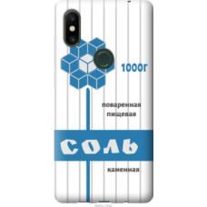 Чехол на Xiaomi Mi Mix 2s Соль (4855u-1438)