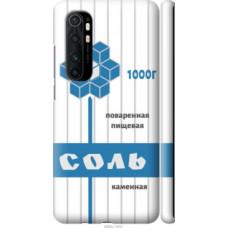 Чехол на Xiaomi Mi Note 10 Lite Соль (4855c-1937)