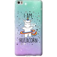 Чехол на Xiaomi Mi Note I'm hulacorn (3976u-102)