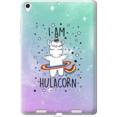 Чехол на Xiaomi Mi Pad I'm hulacorn (3976u-361)