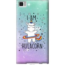 Чехол на Xiaomi Mi3 I'm hulacorn (3976u-170)