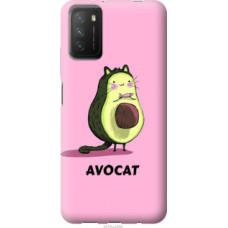 Чехол на Xiaomi Poco M3 Avocat (4270u-2200)