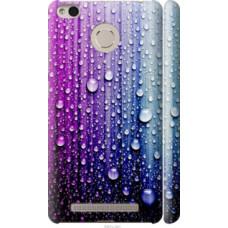 Чехол на Xiaomi Redmi 3 Pro Капли воды (3351c-341)