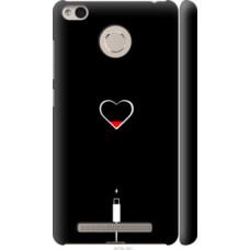 Чехол на Xiaomi Redmi 3 Pro Подзарядка сердца (4274c-341)