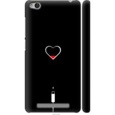 Чехол на Xiaomi Redmi 3 Подзарядка сердца (4274c-97)