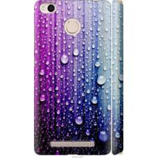 Чехол на Xiaomi Redmi 3x Капли воды (3351c-441)
