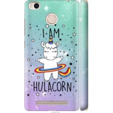 Чехол на Xiaomi Redmi 3x I'm hulacorn (3976c-441)