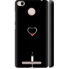 Чехол на Xiaomi Redmi 3x Подзарядка сердца (4274c-441)