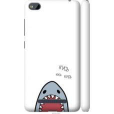 Чехол на Xiaomi RedMi 4A Акула (4870c-631)