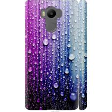 Чехол на Xiaomi Redmi 4 Prime Капли воды (3351c-437)
